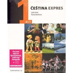Čeština expres 1 (A1/1) - rusky + CD - Pavla Bořilová