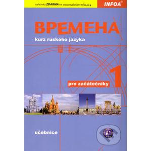 Vremena 1 - učebnice - Jelizaveta Chamrajeva, Elza Ivanova, Renata Broniarz